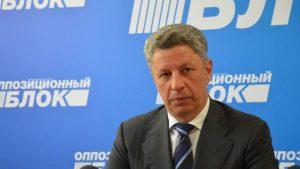 «Оппоблок» считает расследование событий 9-го мая в Днепре «предвзятым»